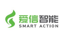 Smart Action